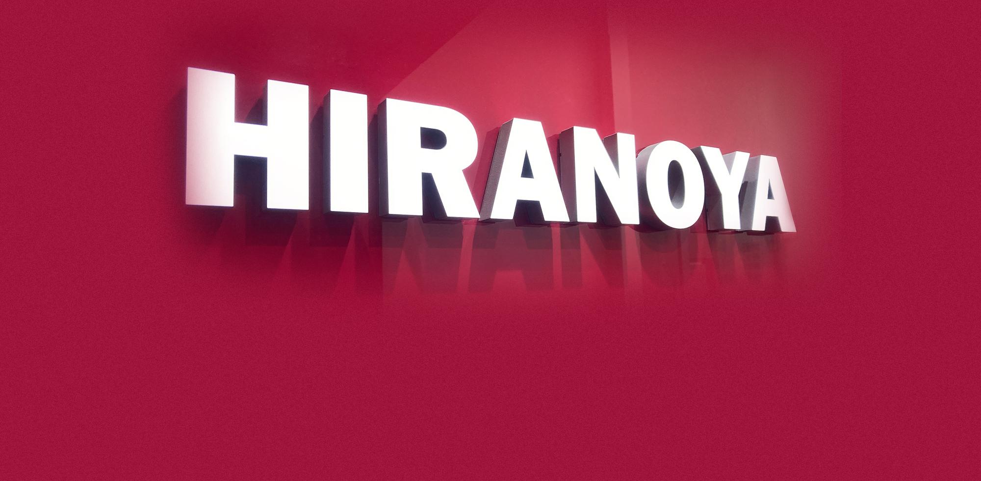 株式会社ヒラノヤ
